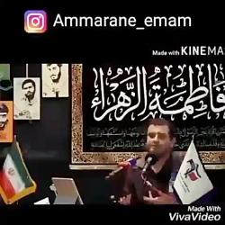 قاسم سلیمانی