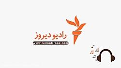 اعدام های 67 بازهم تیت...