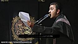 وکت الغروب | الرادود عباس انصاف|الیلة الاولی | محرم الحرام1440هـ