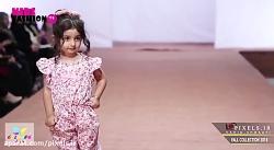 بزرگترین شوی لباس کودک ...