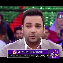 #جناب_خان به  #احسان_علی...