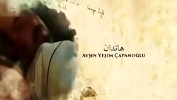 قسمت سوم سریال ترکی عاش...