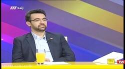 مصاحبه محمد جواد آذری ج...