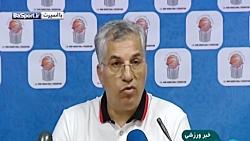 حواشی بسکتبال ایران - ف...
