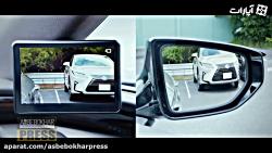 لکسس ES اولین خودروی تولید انبوه جهان با دوربین های جانبی لقب می گیرد