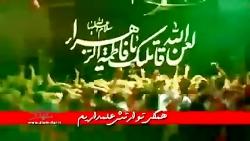 مداحی حاج مهدی اکبری ضد...