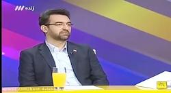 محمد جواد آذری جهرمی از...
