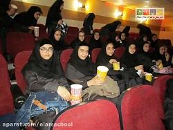 اردوی تفریحی سینما جوا...