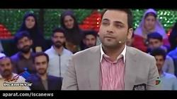 تیکه جناب خان به احسان ...