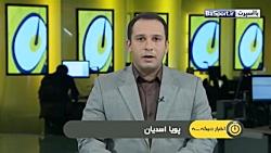 قهرمانی نابغه شطرنج ایران در مسابقات جوانان جهان