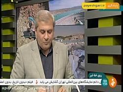 شناسایی 25 هزار انشعاب غیرمجاز در روستاهای استان تهران