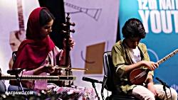 کمانچه نوازی دیدنی فرزانه مهدیزاده در اختتامیه جشنواره موسیقی جوان