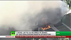 100 خانه در آتش در انفجار...