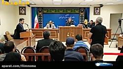 فیلمنما : ختم دادگاه حم...