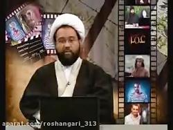 نقد سریال عمر فاروق - q - حجت الاسلام و المسلمین روستایی