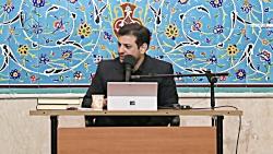 سخنرانی استاد رائفی پور « ظرفیت های تمدن سازی عاشورا » جلسه چهارم