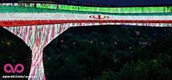 ویدئو مپینگ روی پل طبیع...