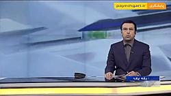 اعلام شرایط پیش فروش ایران خودرو