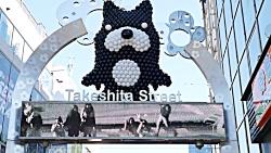 گردشگری در توکیو   ژاپن