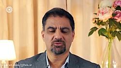 ما می توانیم - ایران شهر...