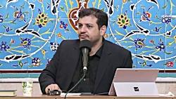 سخنرانی استاد رائفی پور « ظرفیت های تمدن سازی عاشورا » جلسه پنجم