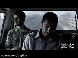 انتقاد تند خبر 20:30 از فیلم بدون تاریخ بدون امضاء-نماینده ایران در اسکار