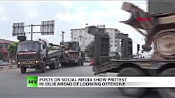 افزایش تنش در ادلب سوری...