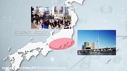 گردشگری حلال در ژاپن