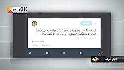 راه اندازی هشتگ #مردم_علیه_احتکار در فضای مجازی