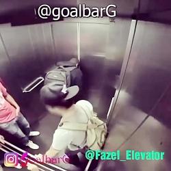 دوربین مخفی تو آسانسور