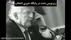 مکالمه ترامپ با نویسند...