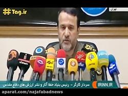 ساخت موزه شهدا در نجف آ...