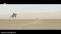 پخش فیلم سینمایی « راه عاشقی » از شبکه جهانی جام جم