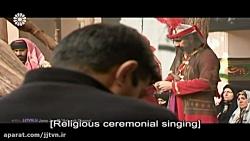 پخش فیلم سینمایی « نقش و نقاش » از شبکه جهانی جام جم