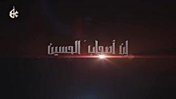 «أصحاب الحسین» نوحه جدید باسم كربلایی