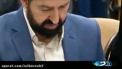 ختم دادگاه حمید باقری د...