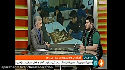 مجله ورزشی شبکه خبر با ...