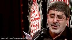 محرم 97 - محمد طاهری_شب پ...