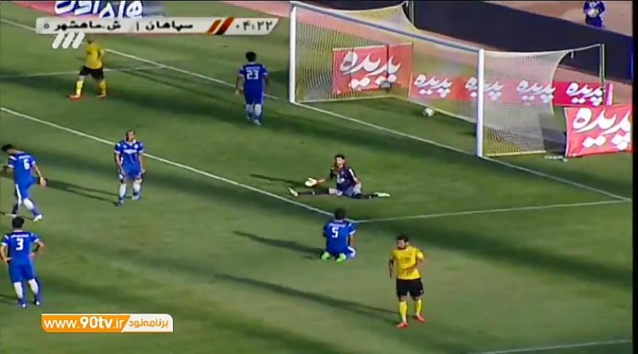 خلاصه و حواشی سپاهان 3-1 شهرداری ماهشهر (نود 26 شهریور)