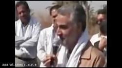 دعاهای حاج قاسم سلیمان...