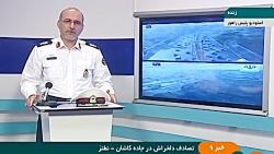 اولین تصاویر و جزئیات از تصادف مرگبار در جاده تهران-کرمان