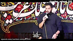 شور طوفانی برای مدافعا...