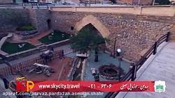 موزه پل مصلی بروجن