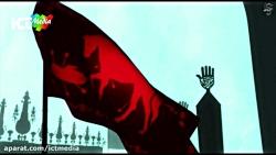 تشییع دوشهید گمنام در و...