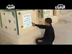 مذهبی نوحه عربی