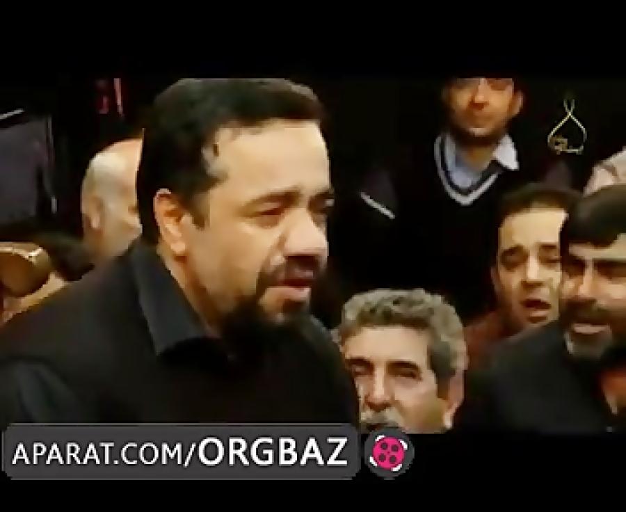 مداحی حاج محمود کریمی و حاج حسن خلج