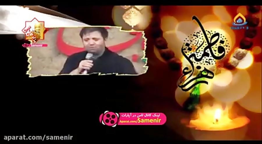 مداحی فوق العاده و سوزناک حاج نادر جوادی