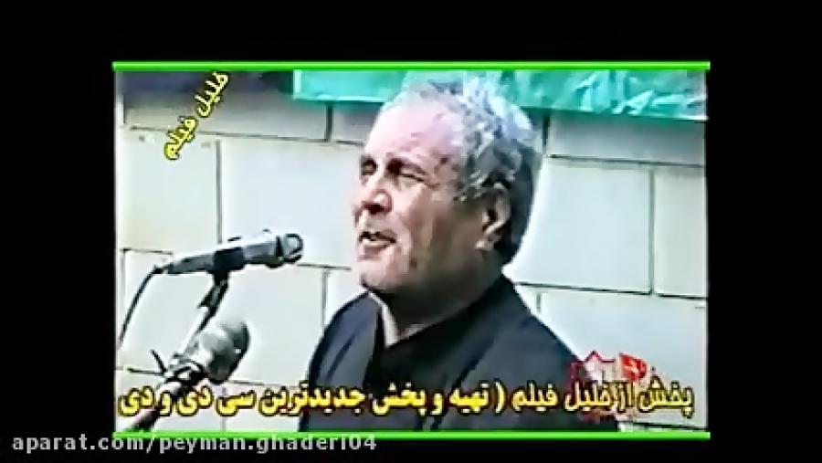 """مداحی مرحوم سلیم موذن زاده """"حضرت زینب (س)"""""""