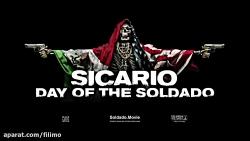آنونس فیلم سینمایی «سیکاریو ۲ : روز سرباز»