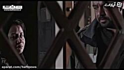 تیزر فیلم سینمایی «یک کیلو و بیست و یک گرم»